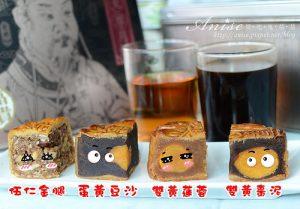 今日熱門文章:奇華中秋禮盒:廣式月餅、奶黃月餅、熊貓月餅、肉鬆鳳凰捲