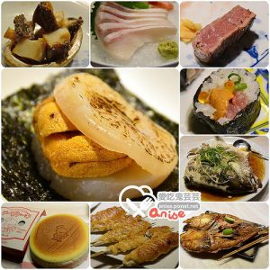 今日熱門文章:串鳥二店,喜知次一夜干超好吃!