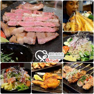 今日熱門文章:東區美食.阪本日式料裡