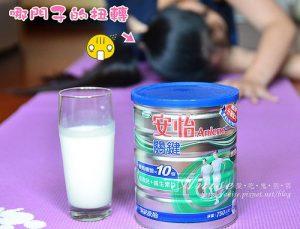 今日熱門文章:新安怡關鍵高鈣奶粉,守護三大行動力!