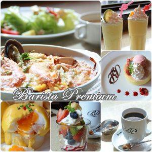 今日熱門文章:西雅圖Barista Premium極品嚴焙 精品咖啡館 ,夏日美宴超值上市