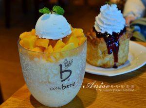 今日熱門文章:caffe' bene@高雄左營新光三越
