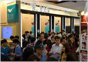 今日熱門文章:2014台北國際觀光博覽會~特價餐券懶人包+旅展優惠