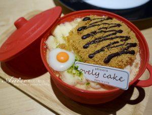 今日熱門文章:樂芙尼 LovelyCake 手工蛋糕,豬排拉麵蛋糕很妙!