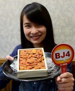 今日熱門文章:小六食堂,四訪終於吃到爆甜日本海膽!