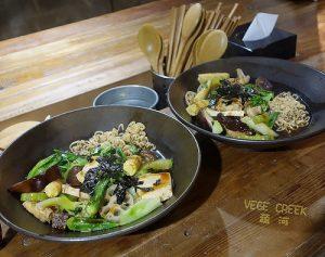 今日熱門文章:東區素食.VEGE CREEK 蔬河滷味