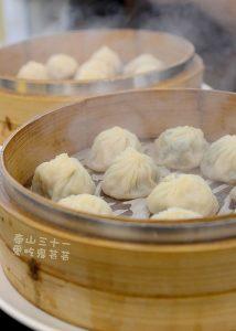 今日熱門文章:宜蘭美食.泰山三十一上海小籠包