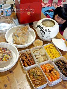 今日熱門文章:蘭城晶英酒店~蘭城吉食開運年菜