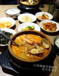 今日熱門文章:東區美食.九尾韓國豆腐煲