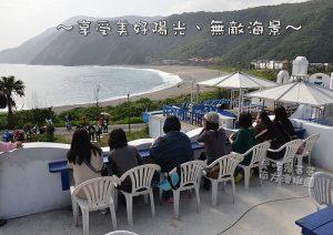 今日熱門文章:愛吃鬼芸芸揪團~國光客運南方澳爆食之旅