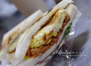 今日熱門文章:高雄鹽埕區美食.大ㄎㄡ胖碳烤三明治、米糕城、樺豐鮮奶茶