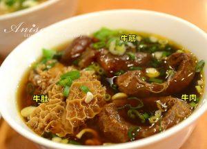 今日熱門文章:宜蘭頭城美食.龍記牛肉麵(保證吃到牛三寶妙招)