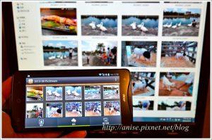 今日熱門文章:Acer Liquid S1,5.7吋超大螢幕、照相功能佳的平價高CP值好機