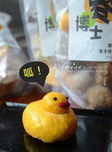 今日熱門文章:吉甲地慶週年,購買忘年餃、全麥博士、台灣壹蕃贈黃色小鴨!