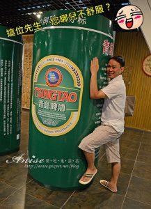 今日熱門文章:青島啤酒夢工廠@福州