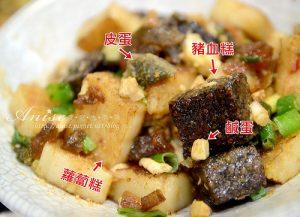 今日熱門文章:寧夏夜市美食.香連鐵板燒