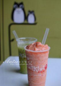 今日熱門文章:ikiwi趣味果飲,喝果汁比買水果還划算!