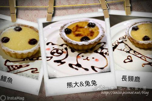 松江南京.Tutti Cafe圖比咖啡創意早午餐 @愛吃鬼芸芸