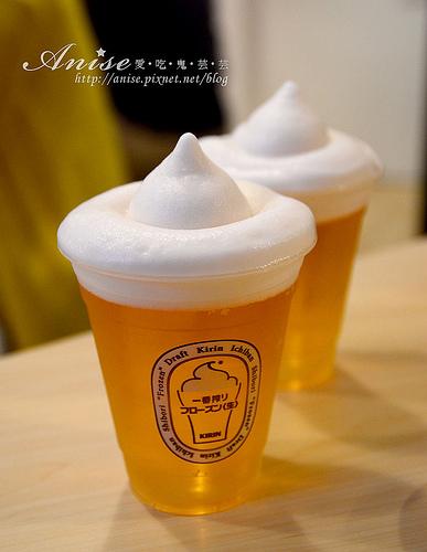 一番搾 FROZEN GARDEN,啤酒冰沙很有噱頭! @愛吃鬼芸芸