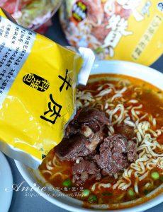 今日熱門文章:維力一度贊~沙茶牛肉麵,牛肉+沙茶很對味!