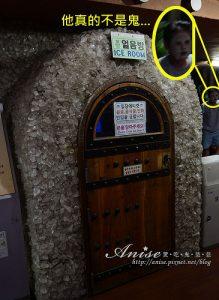 今日熱門文章:首爾汗蒸幕初體驗~梨泰院(Itaewon Land),祕密花園拍攝場景