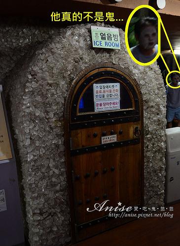 首爾汗蒸幕初體驗~梨泰院(Itaewon Land),祕密花園拍攝場景 @愛吃鬼芸芸