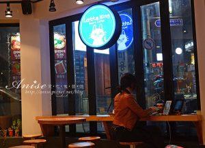 今日熱門文章:首爾美食~梨大超可愛咖啡店 Latte King