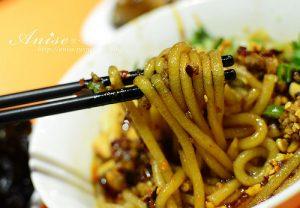今日熱門文章:永吉路30巷美食~傷心酸辣粉