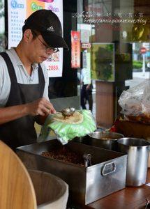 今日熱門文章:東區美味早餐~香溢飯糰