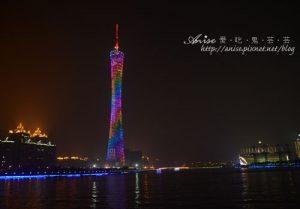 今日熱門文章:廣東粵北參訪團 Day1 – 夜遊珠江