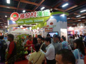 今日熱門文章:2012台北國際連鎖加盟暨創業大展-圓一個老闆夢!(門票好康送)