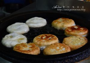 今日熱門文章:竹東美食~今大小吃、竹東吳媽媽餡餅