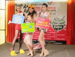 今日熱門文章:2012台北國際觀光博覽會優惠總整理,血拼前必看!(門票幸運得主已公布!)