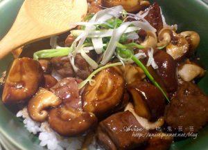 今日熱門文章:元定食 GEN TEISHOKU,平價日本料理