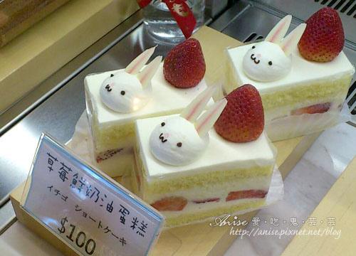 月の戀人(Moon Lovers) 超喜歡的蛋糕餅舖 @愛吃鬼芸芸