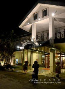 今日熱門文章:夜宿天水蓮飯店、埔里刺蔥餅@哈南投客庄慢慢遊