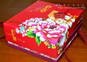 今日熱門文章:玉香齋月餅禮盒~不甜不膩素食好滋味!