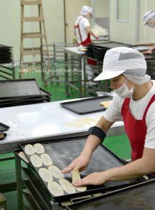 今日熱門文章:宜蘭餅發明館、蘇澳手捍麵
