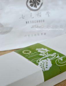 今日熱門文章:七見櫻堂抹茶祭系列