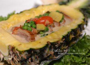 今日熱門文章:MANGO TANGO 歡慶母親節,中式、泰式套餐特價優惠中!