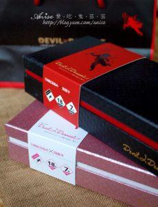 今日熱門文章:惡魔蛋糕手作藝術巧克力~惡魔煉獄、禁果巧克力禮盒