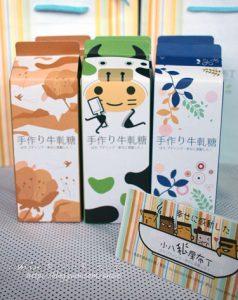 今日熱門文章:【試吃】小八布丁手作牛軋糖~彩繪禮盒版