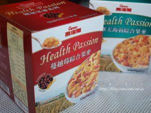 今日熱門文章:【試吃】Cerear喜瑞爾蔓越莓、寒天蒟蒻綜合果麥
