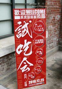今日熱門文章:【試吃會】一毛鹹水雞、解饞小舖、洪媽媽霸王雞