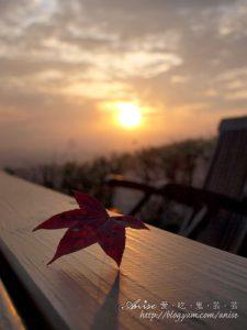 今日熱門文章:【苗栗民宿體驗】馬拉邦山夕陽、餐點、楓紅@楓葉地圖