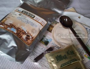 今日熱門文章:【試喝】原咖啡~來自高山的阿拉比卡咖啡豆