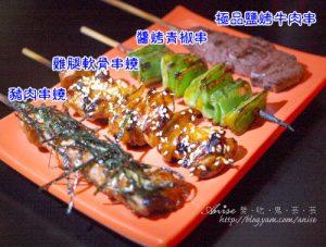 今日熱門文章:99.11.06 民生東.品饌燒烤屋,不只燒烤~炸物熱炒也很棒!