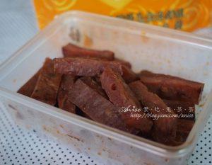 今日熱門文章:【試吃】快車肉乾,泰式辣味豬肉干最特別!