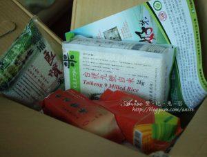 今日熱門文章:【試吃】北台灣也有優質好米