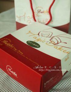 今日熱門文章:【試吃】 貝利比魔法烘焙~桂夫人鹹蛋糕